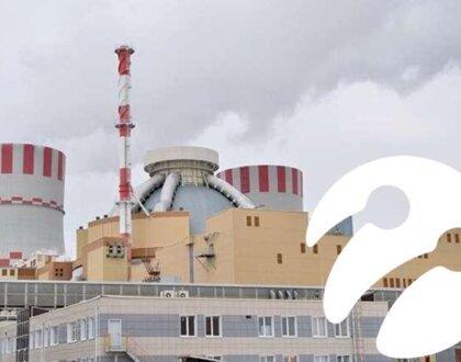 Akkuyu Nükleer AŞ'den çalışan maaşlarına ait açıklama