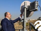 Yerli 5G teknolojisi için birinci test muvaffakiyetle gerçekleştirildi